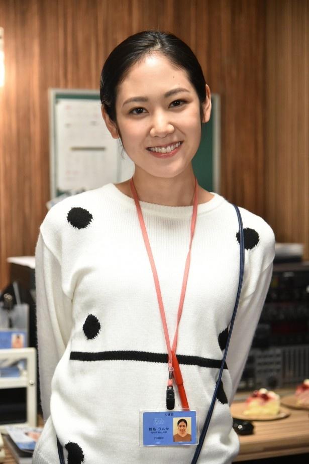 「緊Q不倫速報」でラジオ局のAD・りんかを演じる阿部純子