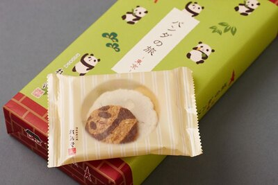 東京の名所を旅するパンダをデザイン!6位は桂新堂のえびせんべい「パンダの旅」(3袋入648円、5袋入1080円、10袋入2160円)