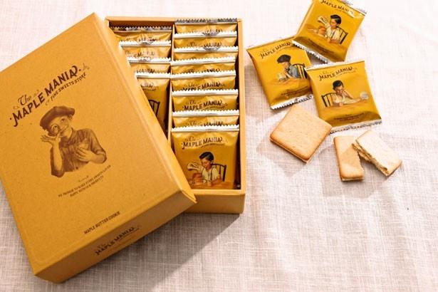 1位は年間600万枚を販売する、ザ・メープルマニアの「メープルバタークッキー」(9枚入864円、18枚入1728円、32枚入3214円)