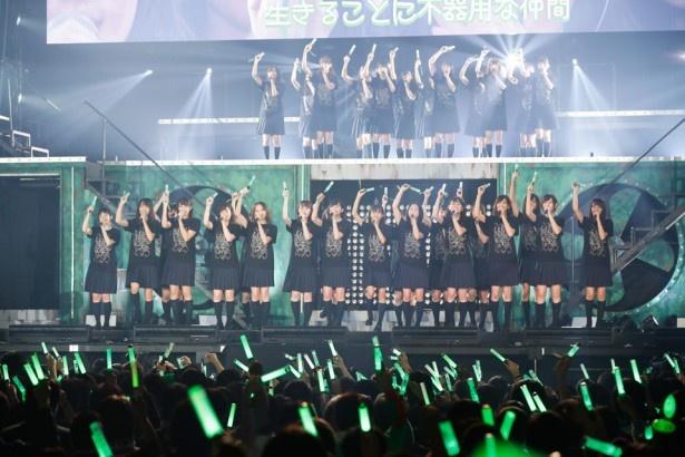 新曲「W-KEYAKIZAKAの詩」で欅坂46&けやき坂46が初めて一緒にパフォーマンス!