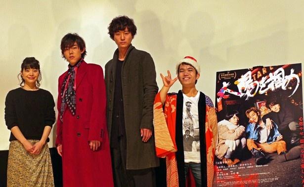 映画「太陽を掴め」初日舞台あいさつに登壇した岸井ゆきの、吉村界人、浅香航大、中村祐太郎監督(左から)