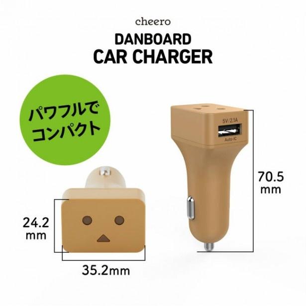 【写真を見る】cheero Danboard Car Chager オリジナルカラー(ブラウン) 2980円(参考小売価格・税込み) 1780円(直販価格・税、送料込み)※初回500個限定で1280円