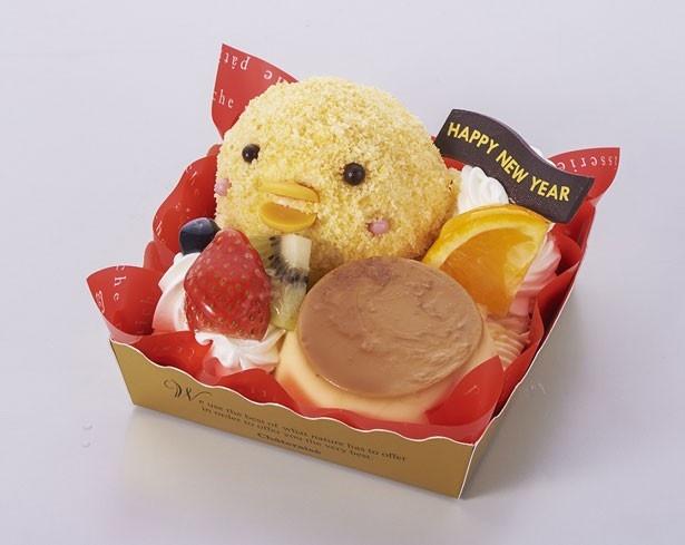 かわいい小鳥に注目!チョコスポンジに焼きプリンなどを重ねた「賀正ケーキ ことりのプリンアラモード」(432円)