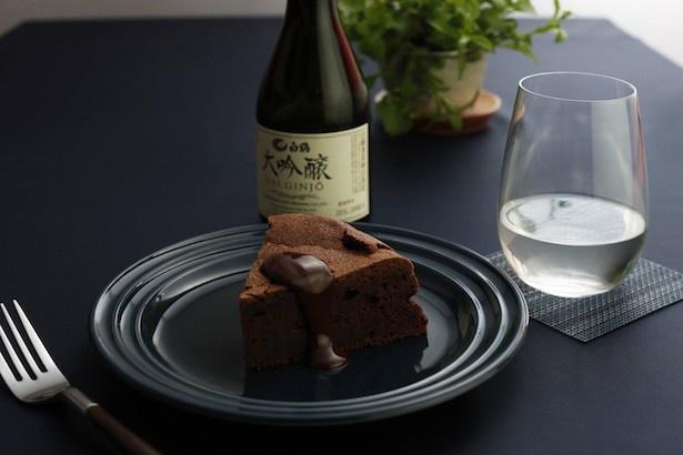 チョコレートと日本酒は合う!ガトーショコラと大吟醸酒でゆっくりと楽しみませんか