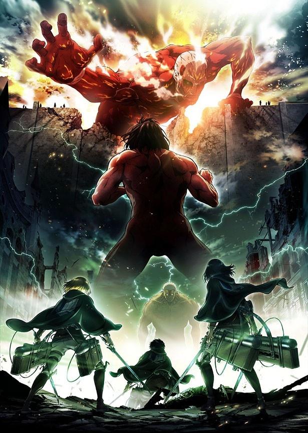 2017年4月から放送されるテレビアニメ「進撃の巨人」Season 2のPV第1弾が公開