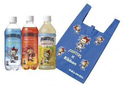 リボンシトロン、リボンナポリン、リボンあっさりグレープフルーツの3本がオリジナルトートバッグに入ったセット(非売品)