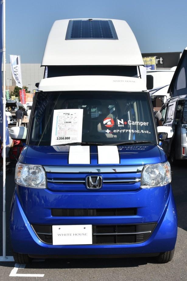 Honda「NBOX+」 軽バンコン 2-1