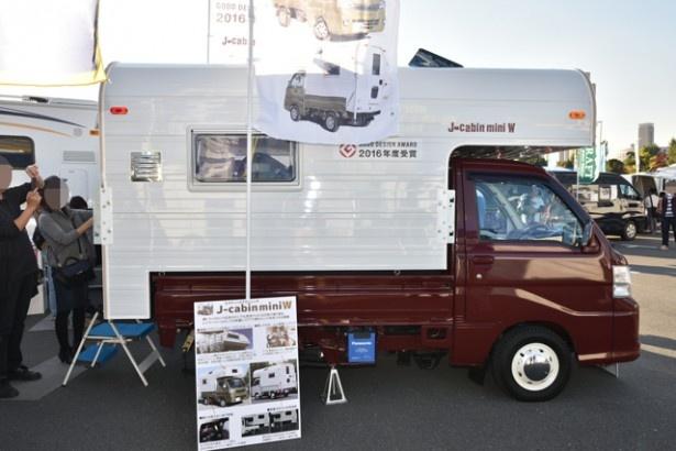 ダイハツ・ハイゼットトラック 6-1