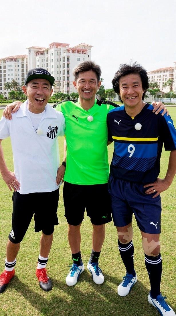 日本サッカー界のレジェンド、キングカズこと三浦知良選手(写真中央)が「とんねるずのスポーツ王は俺だ!!」に初登場し、木梨憲武、中山雅史選手と対決