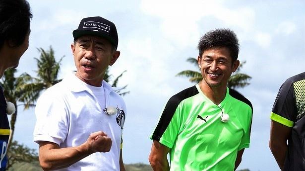 【写真を見る】木梨との共演に三浦選手は「わざわざグアムまで来ていただいて、本当に感謝しています」