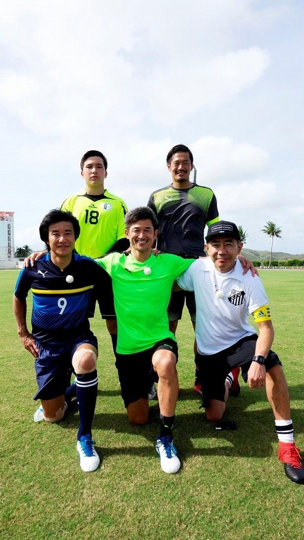 PK対決のGKは、木梨JAPANはグアム代表のエヴァンス選手(後列左)、カズチームは三浦選手のチームメイト・横浜FCの渋谷飛翔選手(後列右)が務める