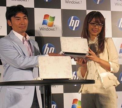 HPからノートブックをプレゼントされたゆうこりん