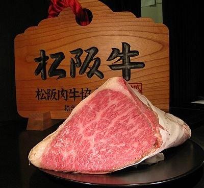 最高品質の松阪牛コースランチで彼女もご機嫌に!?