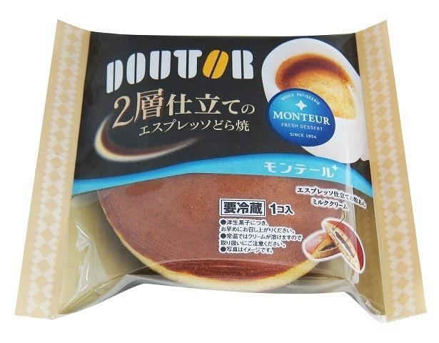 「2 層仕立てのエスプレッソどら焼」(129円)