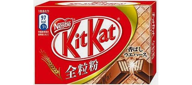 「ネスレ キットカット 全粒粉」人気の理由は?(希望小売価格105円)