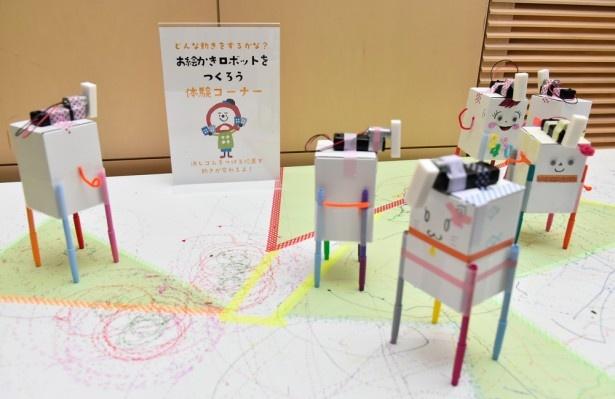 子供が楽しめるワークショップ「お絵かきロボットをつくろう」も会場で実施