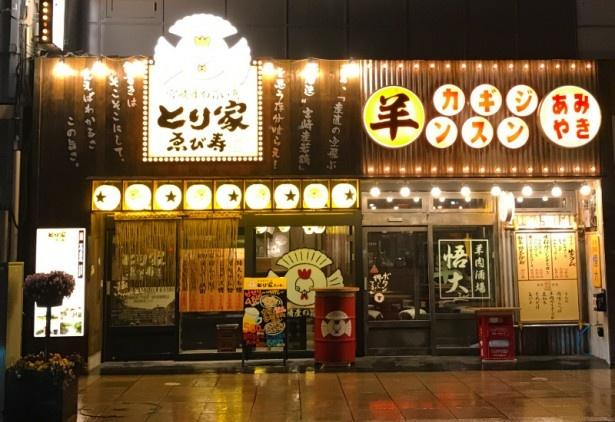 肉の人気店が静岡にガツンと上陸!ぜひ足を運んでみて欲しい