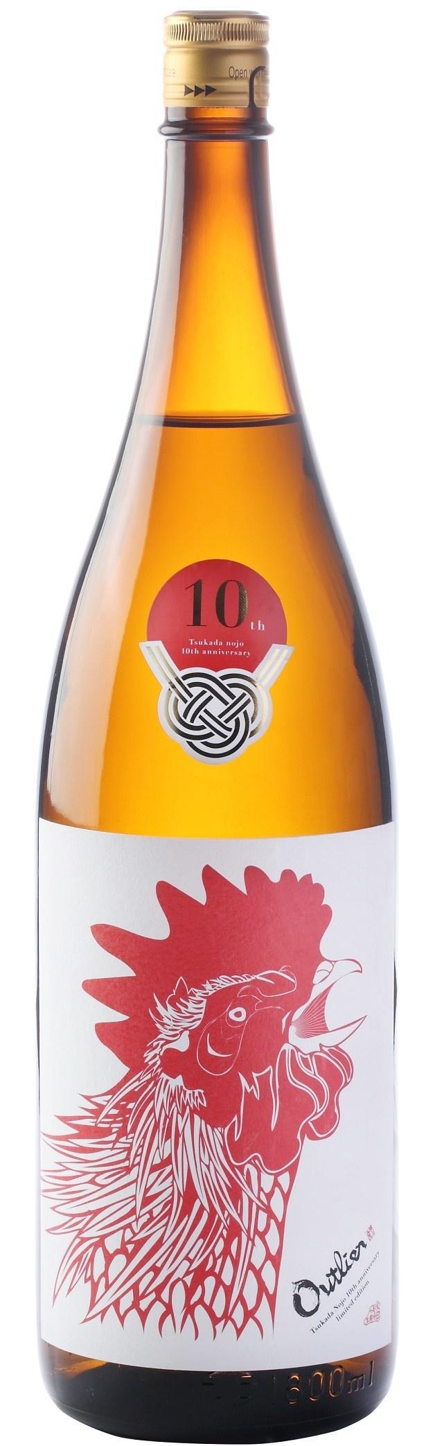 【写真を見る】限定3000本の超希少日本酒