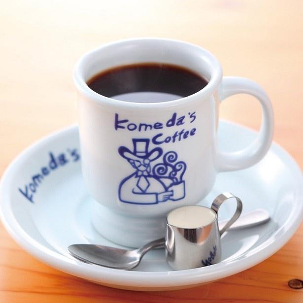 【写真を見る】「珈琲を大切にする心から」が信条