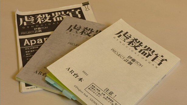 「虐殺器官」コミケ91でredjuice描き下ろしポストカードがもらえる特別前売券を限定販売