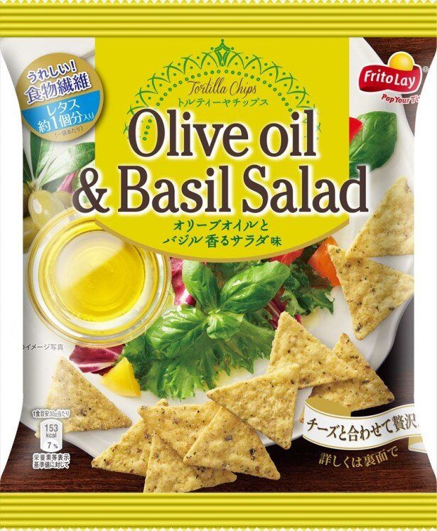 近年人気傾向にあるオリーブオイル味の新たなチップス「トルティーヤチップス オリーブオイルとバジル香るサラダ味」(税抜125円)