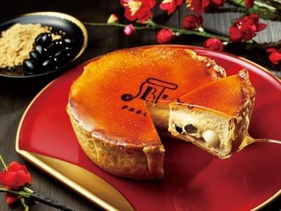 チーズタルト専門店「PABLO」から新春商品「焼きたて黒豆きなこチーズタルト」(1500円)が登場