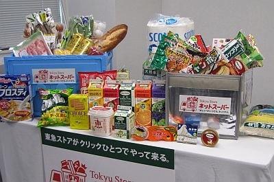 東急ネットストアの商品イメージ。食料品だけでなくトイレットペーパーなど大きなものが運んでもらえるのもユーザーにはうれしいポイントだ