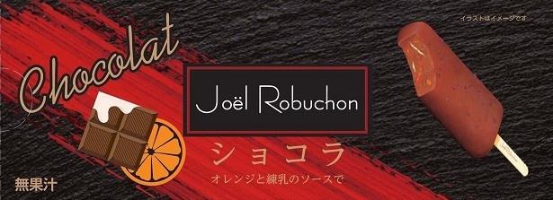 パッケージは国内外で活躍するデザイナーの森田恭通氏が担当