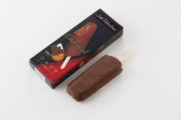 「ジョエル・ロブション ショコラ~オレンジと練乳のソースで~」(300円)