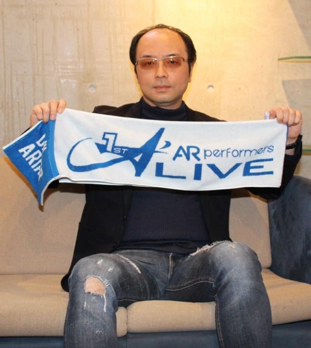 インタビュー後編では、内田明理プロデューサーがAR performersによるライブや、AR performersの今後について語る
