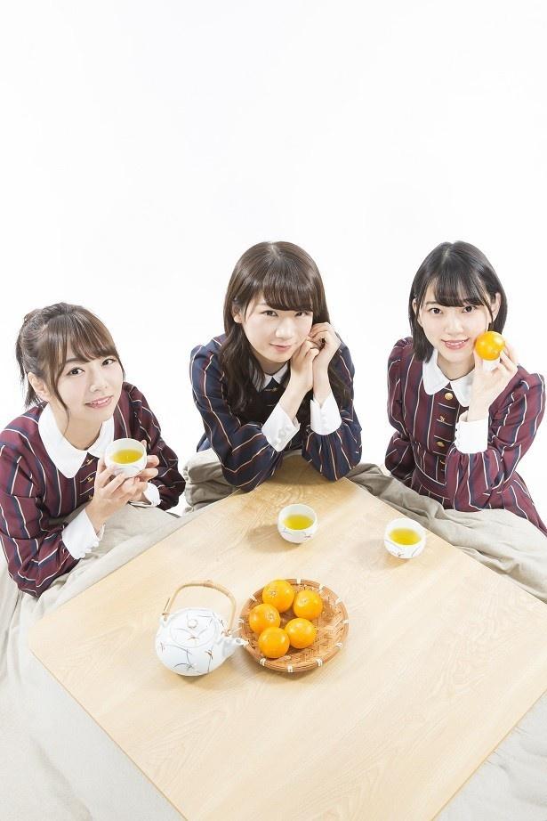 秋元「きいちゃんはお茶が好きなの? 未央奈はみかんが似合うね~」とまったり