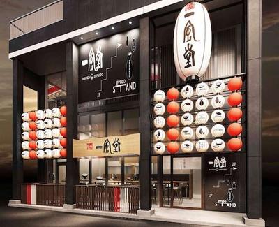 翌年2月下旬に福岡・天神西通りに2階建ての「一風堂」をオープン