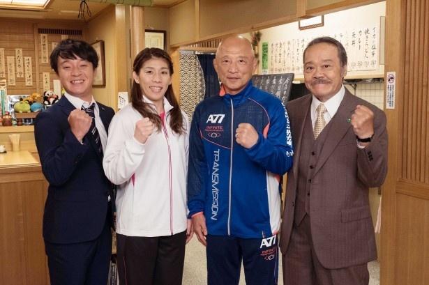 女子レスリングの吉田沙保里選手と栄和人日本代表監督が、新春ドラマスペシャル「釣りバカ日誌」に出演決定!