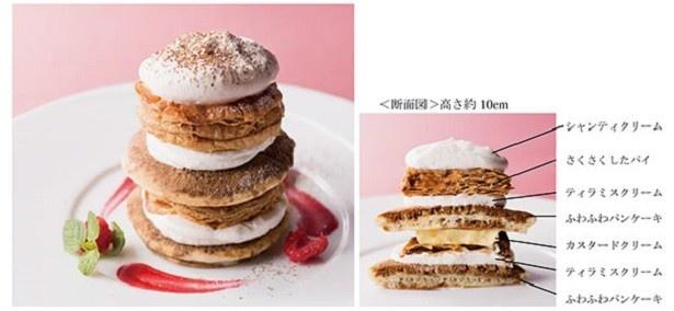 ミルフィーユパンケーキ「Tian ティアン」(1300円/紅茶またはコーヒー付1750円)