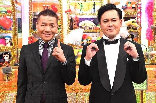 くりぃむしちゅーのひと味違う姿を見られる「くりぃむナンチャラ」が放送開始から100回を迎える!