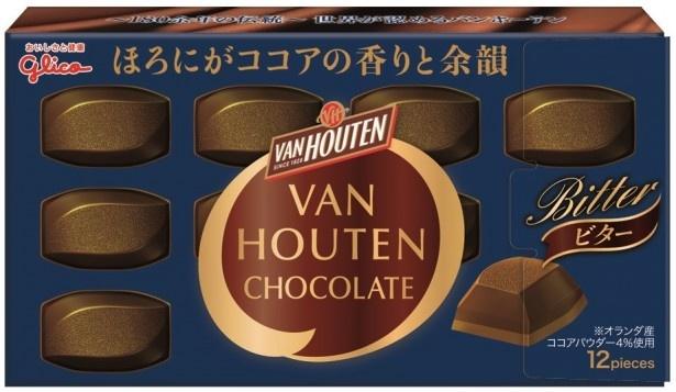 ほろ苦いココアの香りが広がる大人なおいしさの「バンホーテンチョコレート<ビター>」(オープン価格)