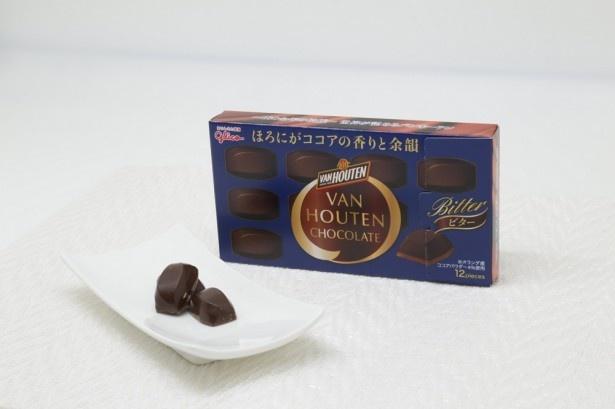 【写真を見る】バンホーテンココアが食べやすい一口サイズのチョコレートになって登場
