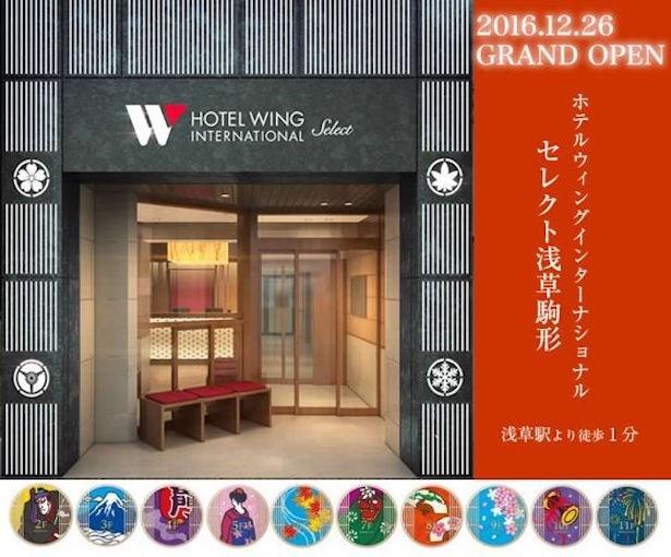 東京・浅草に「ホテルウィングインターナショナルセレクト浅草駒形」をグランドオープン