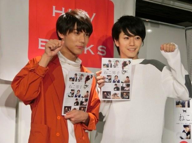 「ねこ男子」(ムック)発売記念トークショーに登場した中川大志、廣瀬智紀(左から)