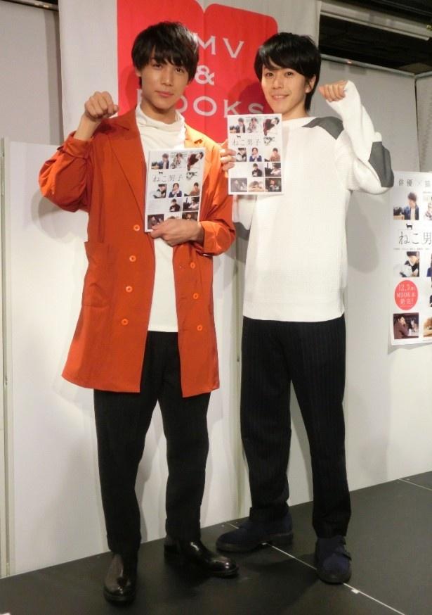 【写真を見る】中川大志&廣瀬智紀がネコポーズ!