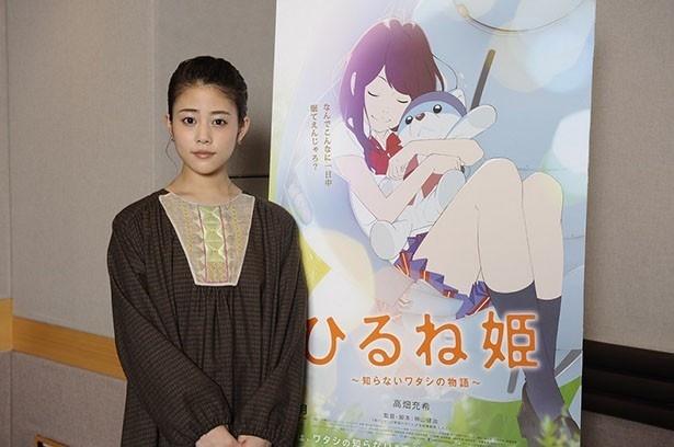 【写真を見る】『ひるね姫』で主人公の森川ココネを演じる高畑充希