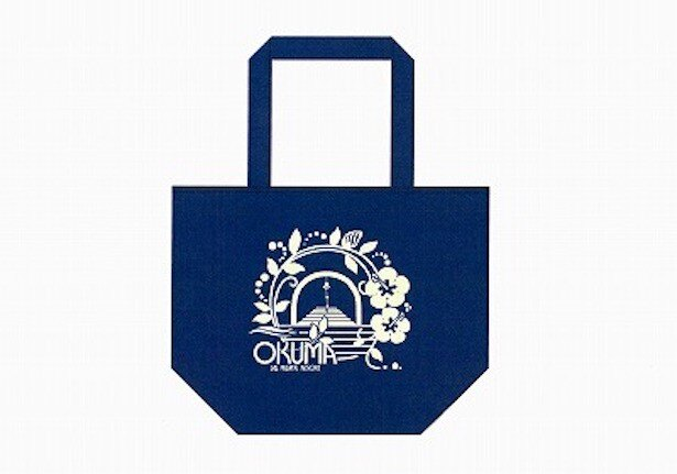 ネイビーブルー1色、50個限定発売「オクマオリジナル保冷トートバッグ 」