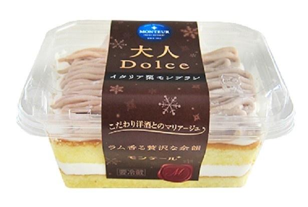 「大人 Dolce(ドルチェ)・イタリア栗モンブラン」(237円/沖縄のみ280円)