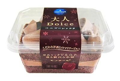 【写真を見る】「大人 Dolce(ドルチェ)・ベルギーショコラ」(237円/沖縄のみ280円)