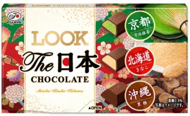 【写真を見る】日本のおいしさをギュッと詰め込んだ「ルック(ザ・日本アソート)」(参考小売価格・130円)は1月10日(火)から全国発売