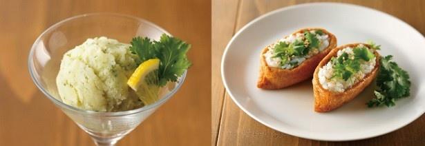 「レモンとヨーグルトのパクチーアイス」(350円)と「パク・イナリ」(400円)