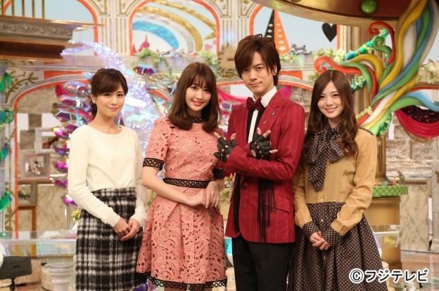 フジテレビで、1月7日よりスタートする新競馬番組「馬好王国~UmazuKingdom~」に出演する(左から)堤礼実アナ、小嶋陽菜(AKB48)、DAIGO、白石麻衣(乃木坂46)