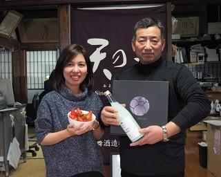 「Fruitreat(フルートリート)」×「天の戸」で生まれた世界初の「いちご専用日本酒」