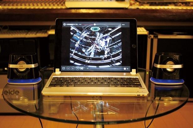 一般的なスピーカーでも3Dサウンドを楽しめる「KISSonix(キスソニックス) 3D SYSTEM」