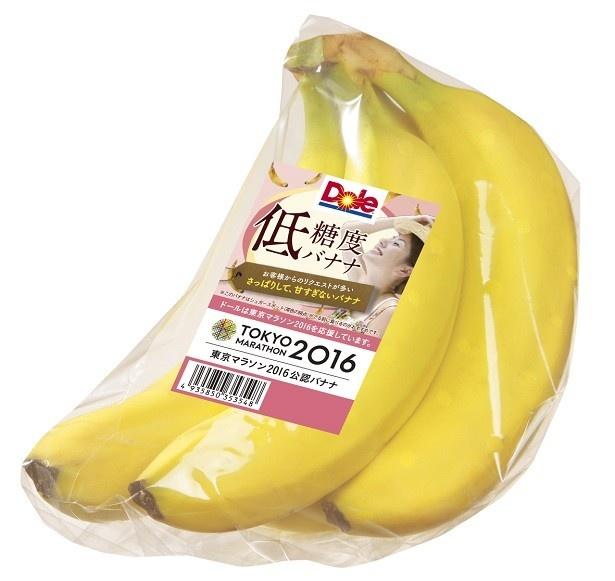 """【写真を見る】アスリートが好む""""さっぱりとして甘すぎない""""味の「低糖度バナナ」"""